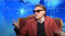 Васил Найденов: Делим се политически, сексуално, материално, но не живеем 200 века...