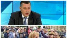 """Човек на Нинова обяви кога ще е конгресът на БСП и се издаде: На """"Позитано"""" 20 се ослушват дали Мая Манолова няма да се върне"""