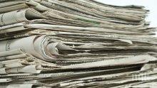 """Правителството даде разпространението на вестници на """"Български пощи"""" за 10 години"""