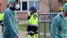 Румъния регистрира нови 213 заразени с коронавирус