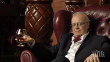 Тайният наследник на проф. Вучков