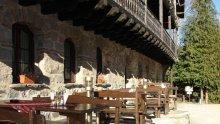 БЕЗБОЖНИ ЦЕНИ! Порция мешана скара - 37 лева в заведение на Рилския манастир