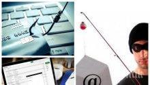 ОПАСНА ПОЩА: Нова измама по мейла зарибява с 6 500 000 щатски долара