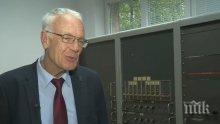 Проф. Милошев обясни гафа на БАН със земетресението в Смолян