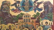 СВЯТ ДЕН: Честваме един светец, посечен през 1515 г. заради вярата българска в София