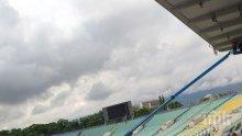 Монтираха нова озвучителна уредба на националния стадион