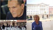 Политолози с разбиващ коментар за атаката на Васил Божков срещу властта и акциите на Мая Манолова: Предсрочни избори няма да има