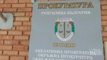 Прокуратурата разследва уговорен по интернет бой между футболни ултраси в Пловдив