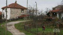 БЕЗЛЮДНА БЪЛГАРИЯ: 446 села са с едноцифрен брой жители