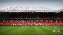 Манчестър Юнайтед изтегли голям заем