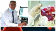 Италиански топ лекар: Имаме бронебойни патрони срещу коронавируса