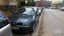 В София дебнат за коли по тротоарите, глобяват ги с 50 кинта