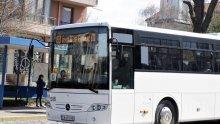 Фандъкова обяви: Пускаме автобусите за Витоша от 1 юни