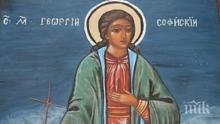 ХУБАВ ПРАЗНИК: Почитаме един от най-великите български мъченици, обесен от побеснялата турска тълпа