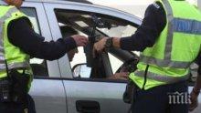 Водач предложи 100 лева подкуп на плевенски патрул