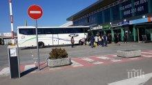 Автобусите до Гърция тръгват, но с 50% заетост
