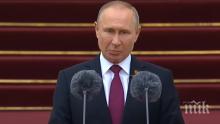 Путин обяви: Пикът на коронавируса в Русия премина
