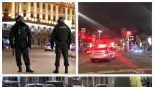 Стрелба на паркинг в Москва, задържани са 9 души