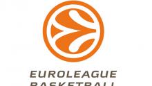 Една от най-силните надпревари в Европа е отменена за сезон 2019/20