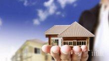 НЕВИЖДАНА КРИЗА: Над 50% срив на пазара на имотите