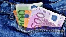 Спипаха трима с фалшиво евро в София