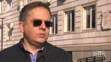 200 детски заведения в София отварят врати, ето как ще пазят децата и служителите
