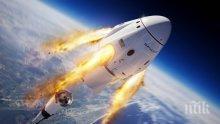 Отмениха изстрелването на пилотираната мисия на НАСА заради лошото време