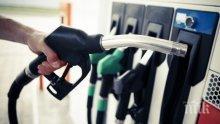 50 лева по-малко за бензин до морето