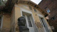 """Литературен център """"Да бъде ден"""" отваря врати в къщата на Христо Смирненски"""