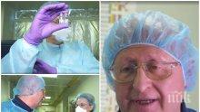 САМО В ПИК - УНИКАЛНО! Руснаците изработиха ваксина срещу COVID-19! Действието й е след... два дни