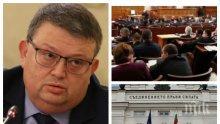 ИЗВЪНРЕДНО В ПИК TV! Депутатите приеха доклада за работата на КПКОНПИ - от БСП сричат с опорки, Сотир Цацаров разби желанията им президентът да командва комисията (ОБНОВЕНА)