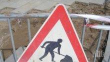 Стартират ремонти на 150 км пътища във Великотърновско