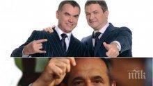 ЕКСКЛУЗИВНО В ПИК: Ето кои са двамата братя Бобокови - от магазинче в русенско село, през червените куфарчета и търговия с горива, до връзки с ВИС и Манол Велев. Имат антики за 80 млн. лв. като Васил Божков