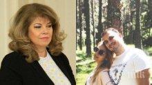 """САМО В ПИК И """"РЕТРО"""": Снахата на Илияна Йотова с годежен пръстен за 5 бона (СНИМКИ)"""