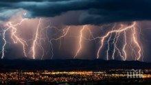 ЦЕННИ СЪВЕТИ: Какво трябва да направим при гръмотевична буря