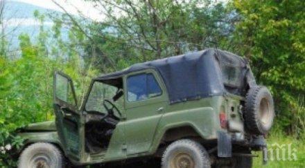 Шофьор под карантина се разби с уазка, четирима са ранени