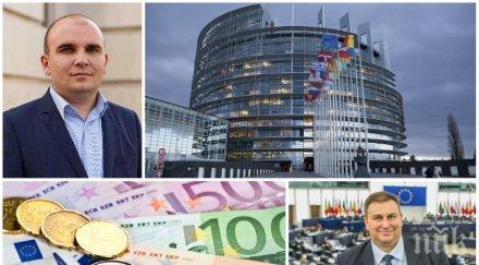 Евродепутати със страхотна новина - България ще получи всяко евро, сложено на масата от ЕС
