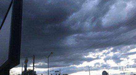 ЗАДАВА СЕ БУРЯ! Над София притъмня, надвиснаха облаци