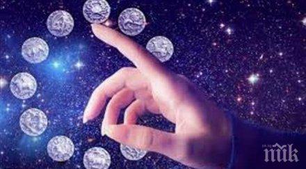астрология хубав спокоен ден откриете финансови източници
