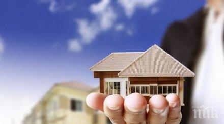 невиждана криза срив пазара имотите