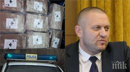 ИЗВЪНРЕДНО В ПИК TV! СДВР с нови разкрития за колосалното количество кокаин в Студентски град - ченгетата намерили 322 кила дрога за 81 млн. лв. (ВИДЕО/БНОВЕНА)