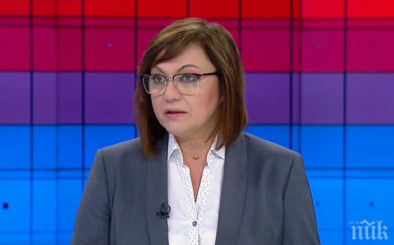 Политолог посече Корнелия Нинова: БСП е във фактическо разцепление