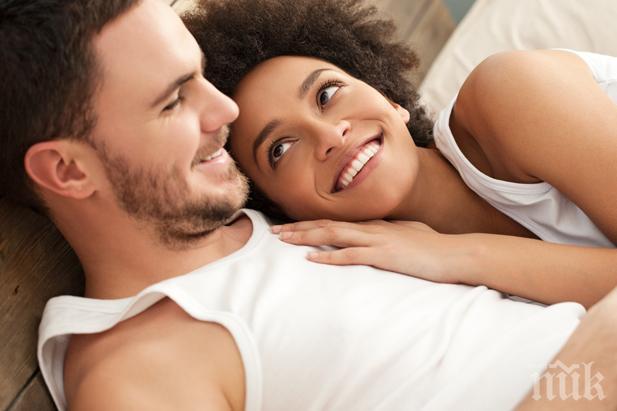 Искате щастлива връзка - спазвайте ето тези прости правила