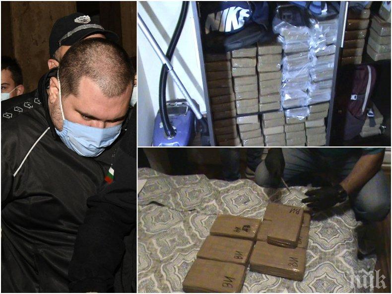 """ЕКСКЛУЗИВНО В ПИК! Ето го тайника, в който Николай крил огромното количество кокаин в """"Студентски град"""" (СНИМКИ/ВИДЕО)"""
