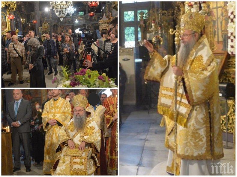 НА ВНИМАНИЕТО НА ВЛАСТИТЕ! Николай Пловдивски с нова изцепка - митрополитът нагло гази мерките срещу коронавируса (СНИМКИ)