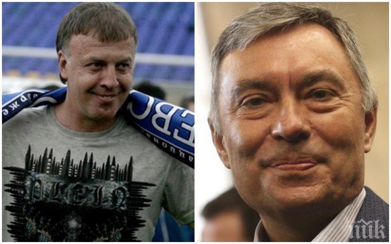 """ТРЕСКА НА """"ГЕРЕНА"""": Наско Сираков скоро взима властта в Левски..."""