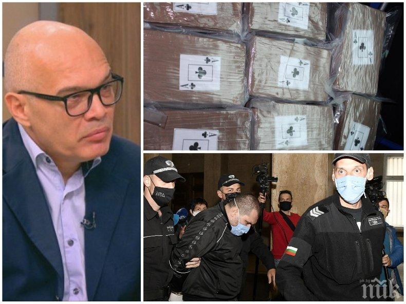 ГЛАСЪТ НА СПЕЦИАЛИСТА! Тихомир Безлов с горещ анализ за находката от 360 кила кокаин - има ли случайност при разкриването й и истина ли е всичко, което казват службите