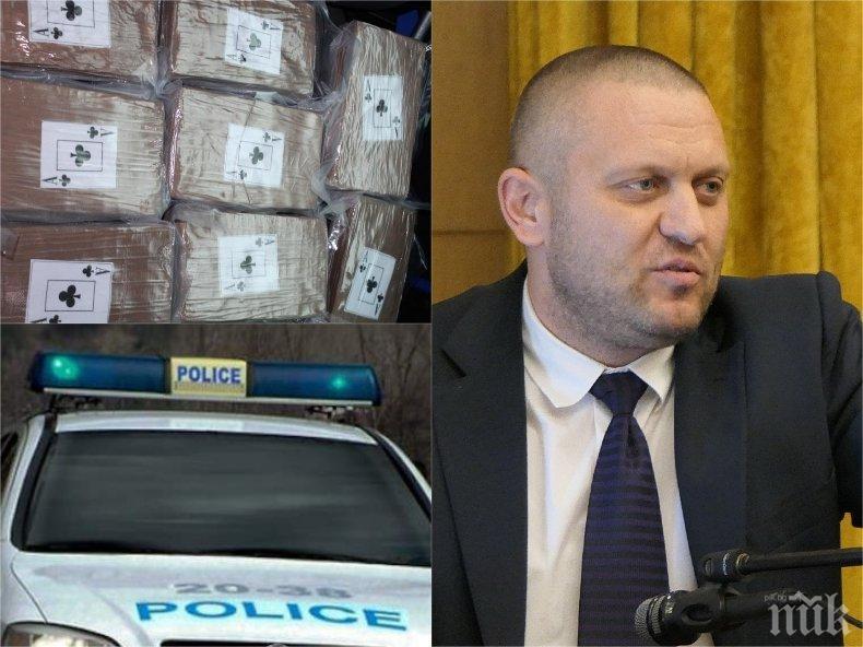 """ГОРЕЩО В ПИК: Шокиращи подробности за кокаиновата афера в """"Студентски град"""" - СДВР намерили още повече дрога, стойността й е над 120 млн. лв!"""