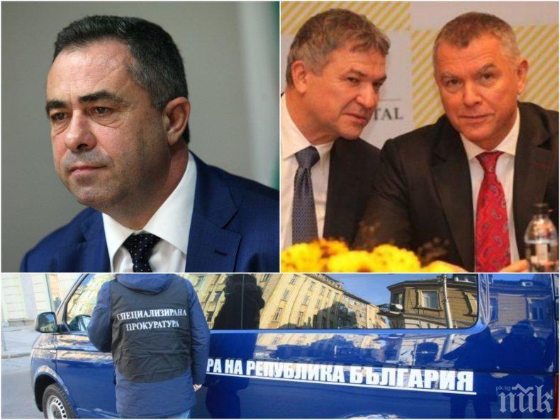 ГОРЕЩО В ПИК TV: Спецпрокуратурата с нова акция в екоминистерството - зам.-министър Красимир Живков с първи думи: Не съм задържан! Оказвам съдействие (СНИМКИ/ВИДЕА)