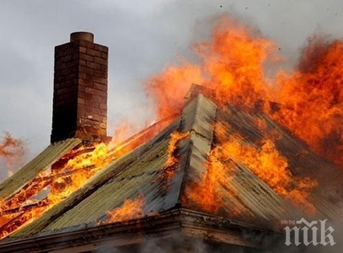 Хлапе подпали с бързовар къща в Горна Оряховица